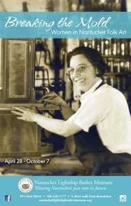 Poster from 2017 exhibit featuring Aletha Macy at work on a clock.
